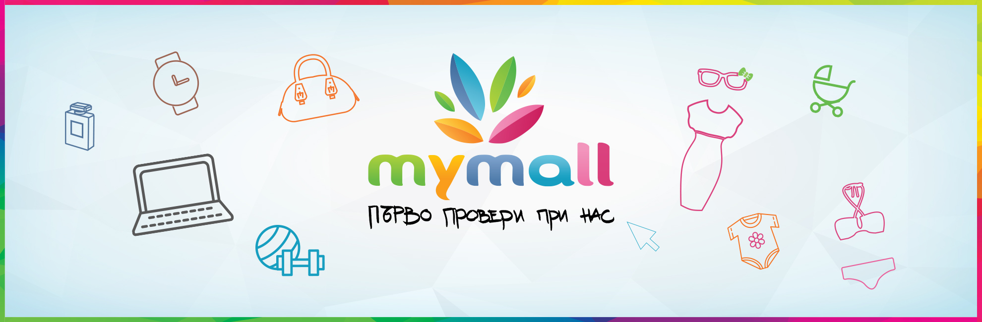 mymall-banner-1980x650px